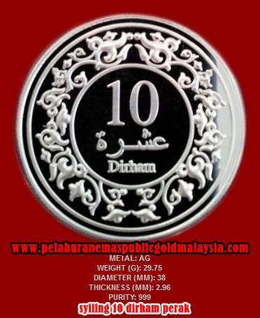 syiling 10 dirham perak