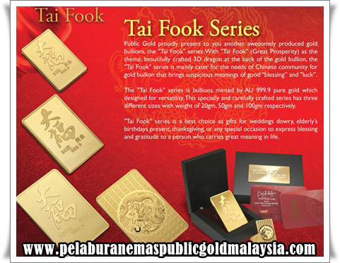 Tai fook series goldbar