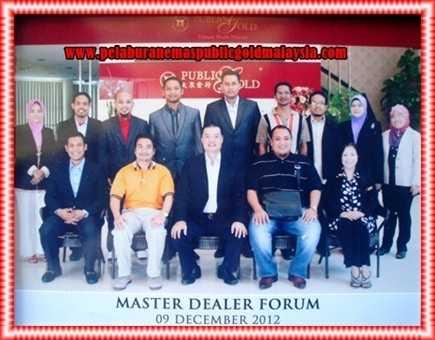 forum-emas FORUM EMAS MAKLUMAT PENTING TERKINI POLISI TERBARU PG 2013