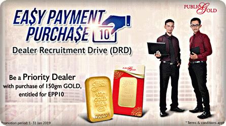 Peluang-Terbaik-Menjadi-Priority-Dealer-Public-Gold PROMOSI HEBAT PUBLIC GOLD TAWARAN BISNES EMAS