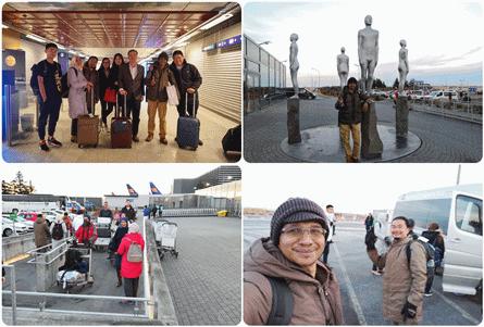 Reykjavik-Airport-Iceland KISAH PERJALANAN PERCUTIAN KE ICELAND